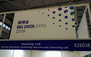 InnoTeq Kft. a Big Data Expo kiállításon Kínában